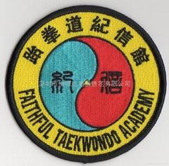 臂章、胸章、袖章、商标、布标