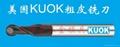 美國KUOK鎢鋼塗層銑刀 4