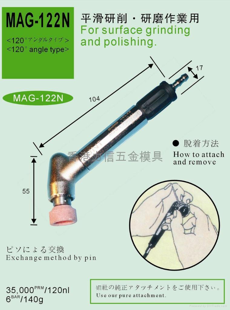 日本UNT氣動打磨機 3