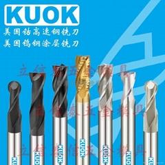 美國KUOK鎢鋼塗層銑刀