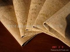 西安泽森软木科技有限公司