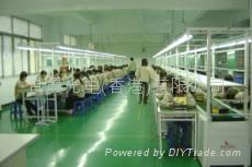 深圳市良晨光电子有限公司