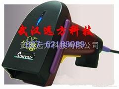 激光掃描槍