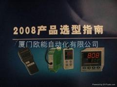 宇電儀器儀表