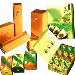 彩色禮品包裝盒