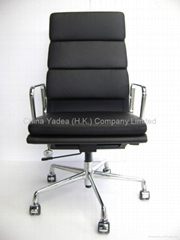 Eames铝合金真皮办公椅
