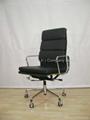 Eames铝合金真皮办公椅 3