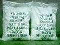 Zinc sulphate Mono/Hepta