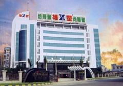 GUANGDONG XIONGSU TECHNOLOGY INDUSTRIAL CO., LTD.