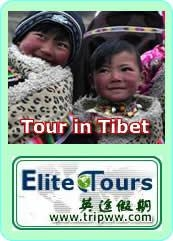 Promotional Tibet Tours in Winter 2 1