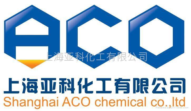2-butanol acetate 1