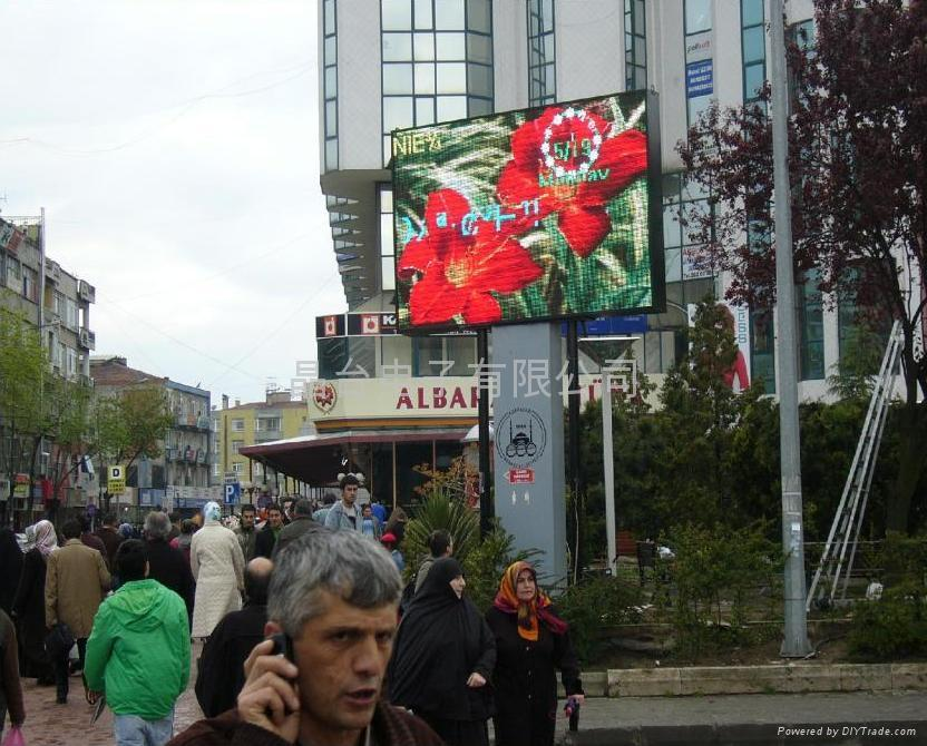 Outdoor led display 1