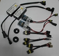 15W car back xenon light hid kit