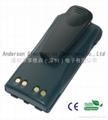 PMNN4018H Walkie talkie battery with