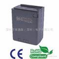 FNB21/FNB45  Two way radio battery