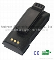 CP150 Two-way radios battery Impres