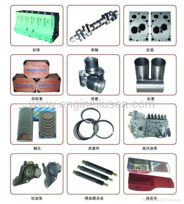 Spare parts for Diesel Engine - Product Catalog - China - Chinese