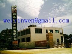 Zhangpu Jinxin Food Co., Ltd