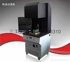 太阳能电池分选机15671685310