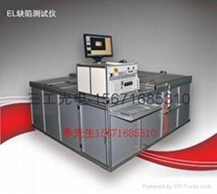 太陽能電池組件EL缺陷檢測儀