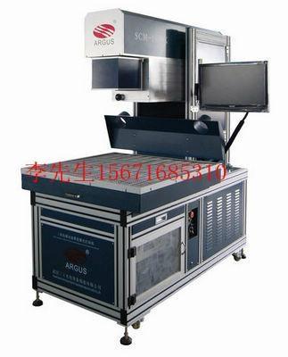 150瓦动态CO2激光打标机 1
