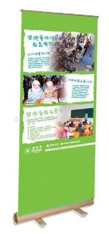 Roll-Up Banner Stand 1