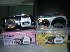 radio cassette recorder 7601AC/7602AC