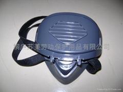 杭州苏美劳动保护用品有限公司