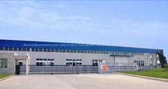 Qingdao Free Trade Zone Health Industry  Co., Ltd.