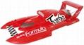 R/C TOY:Hydro Formula 1300GP260(Red) -