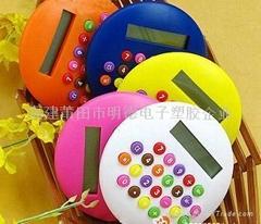 calculator,colorful button key calculator