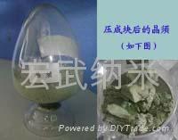 SIC碳化硅晶须