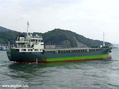 Small Cargo Vessel - ship