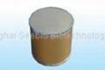S-Adenosyl-l-methionine Disulfate Tosylate 1
