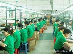 深圳市大金洋电子有限公司