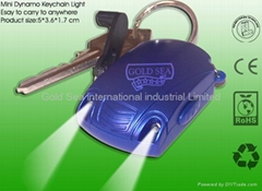 Mini Dynamo Keychain Light / Novelty LED flashlight (XY-889)