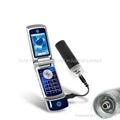 手机应急充电器 1