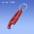 Promotion Gift - Opener (T1036)