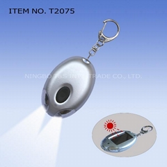 solar LED key chain light