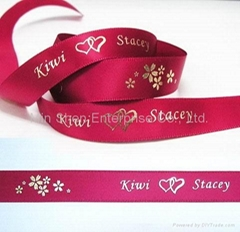 Satin Ribbon with Relief Hot Stamp Print