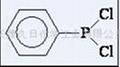 苯基二氯化膦