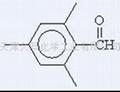 2,4,6-三甲基苯甲醛
