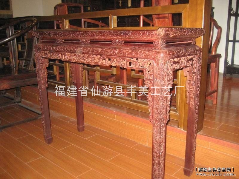 小叶紫檀清式条案 - QSTA - 丰美 (中国 福建省