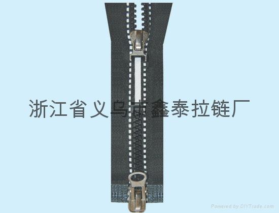 8号树脂反光点开尾拉链 1