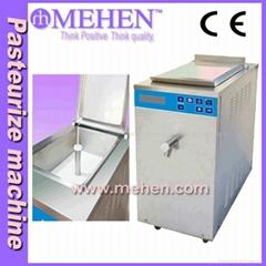 MEHEN Milk Homogenizer 30L 60L 120L