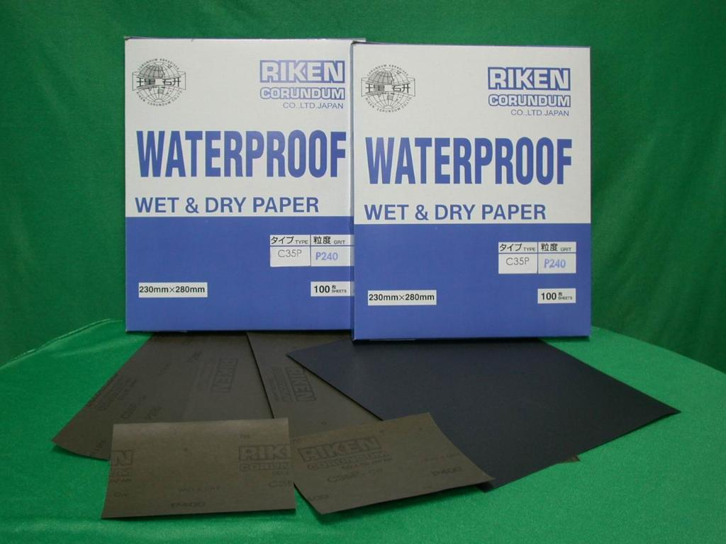 Latex waterproof abrasive paper c p riken china