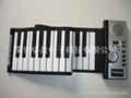 软性钢琴 1