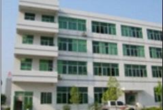 香港天力科技发展有限公司