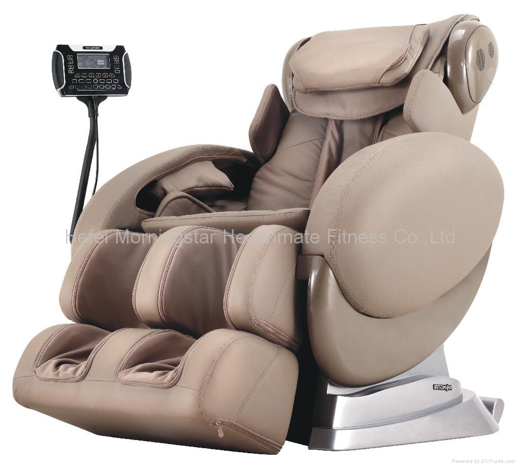 rt 8301 massage chair morningstar china manufacturer