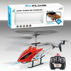 2.5channel R/C helicopter